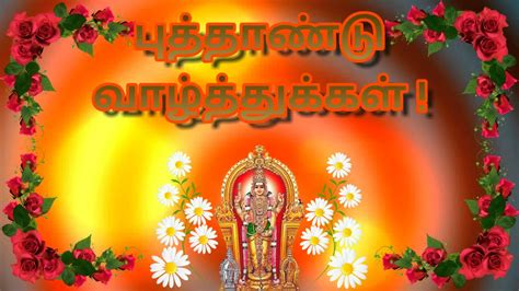 Tamil New Year Wishes,Whatsapp Video Download,Animation,Greetings,Happy ...