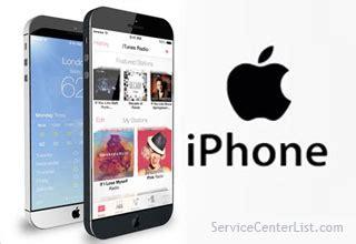 apple iphone service center  surat service center list