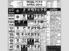 April 2014 Oriya Calendar Kohinoor Odia Panji APR 2014