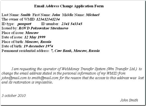 email address update webmoney wiki