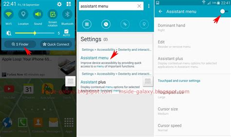 android finder samsung galaxy s5 how to disable assistant menu feature