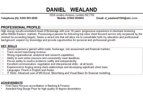 Job Application Form Hobbies And Interests Employment