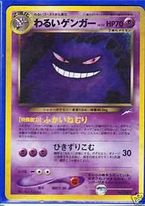 Free: AMAZING AND RARE!!! Holographic Gengar Pokemon Card ...