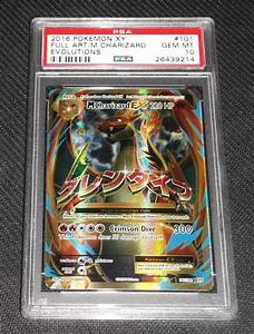 PSA 10 GEM MINT Mega M Charizard EX 101/108 Evolutions ...