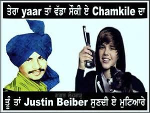 Pics Photos - Chamkila