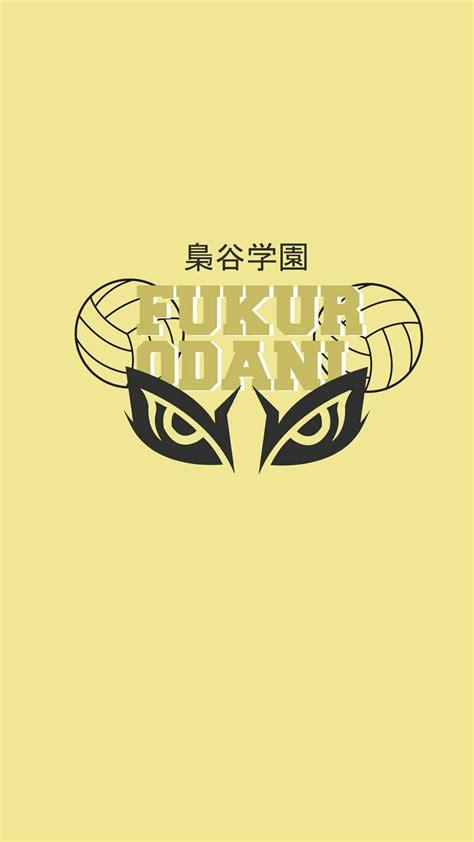 fukurodani wallpapers top  fukurodani backgrounds