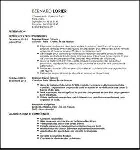 cv employe rayon 201 picerie exemple cv employe rayon 201 picerie livecareer