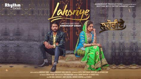 khaira collection live updates punjabi lahoriye review rating hit