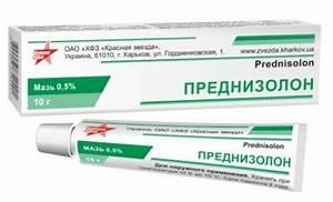 Преднизолон при псориазе дозировка схема