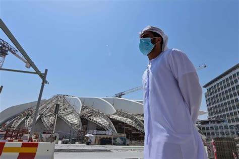 UAE records highest daily Covid-19 deaths - Daijiworld.com