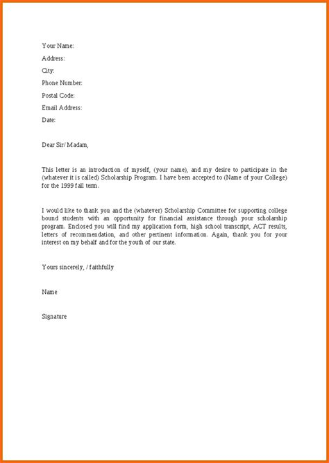 application letter for scholarship format the best essay