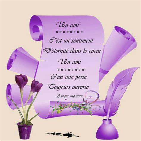 Cadeau Pour Meilleure Amie Cadeau Pour Ma Meilleure Amie Ma Colombe De Libellulebleu67110