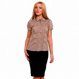 Vetement Femme Original Tendance : chemise femme tendance alana couleur marron ~ Melissatoandfro.com Idées de Décoration