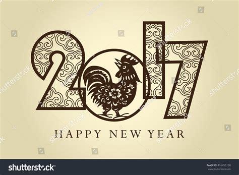 Happy New Year 2017 Creative Greeting Stock Vector