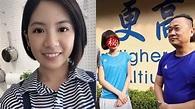 邰智源捕獲新學姊!周天成親姊撞臉女團成員 - Yahoo奇摩新聞