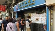 探店&掃雷:恆河咖喱屋 - 每日頭條