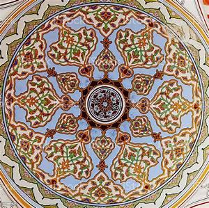 Islamic, Geometric, Pattern, In, Mosque, Stock, Photo, U0026, More