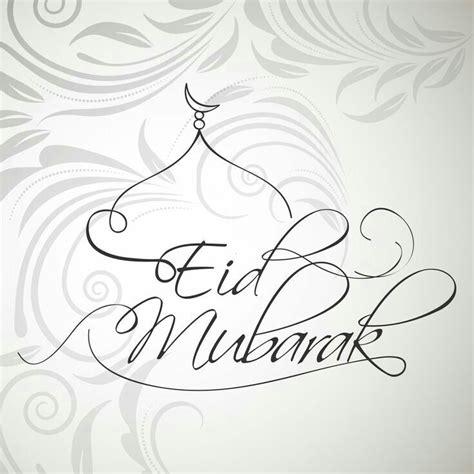 eid mubarak wishes  kartu inspirasi bahagia