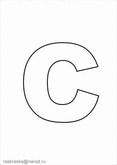 Letter Outline Format