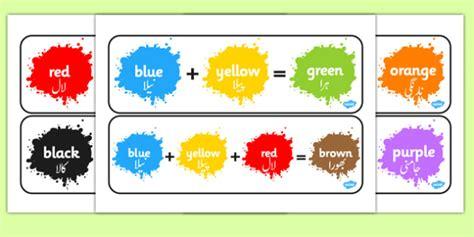 color in translation colour mixing pack urdu translation urdu colour posters