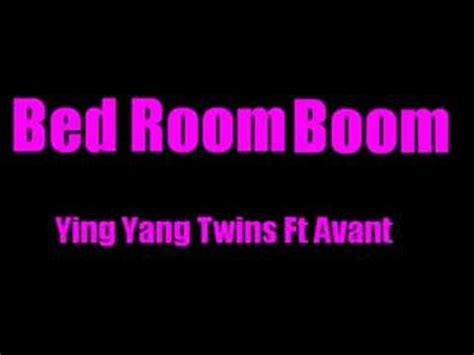 Ying Yang Bedroom Boom by Bed Room Boom