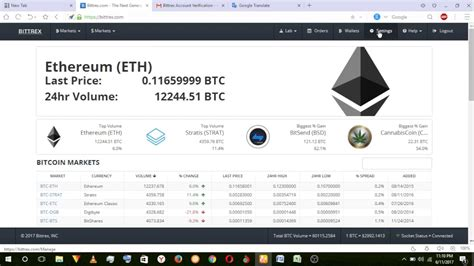 Bitcoin Account Sign Up by Bittrex Account Sign Up And Get Address For Bitcoin