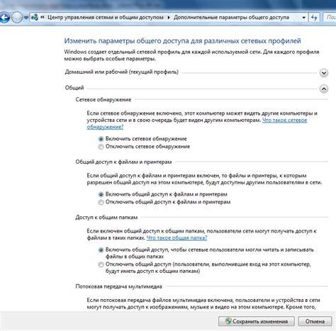 Значение протокола общего собрания учредителей ООО