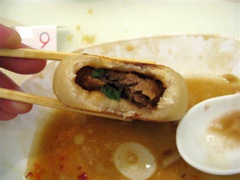beijing noodle   caesars palace  las vegas