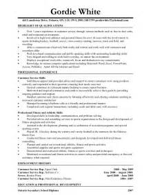 fitness trainer resume personal resume
