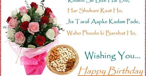 happy birthday messages  hindi hindi birthday cards festival chaska