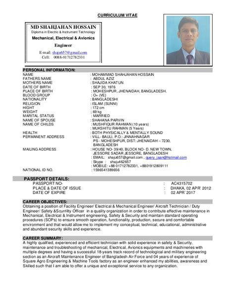 resume  engineer