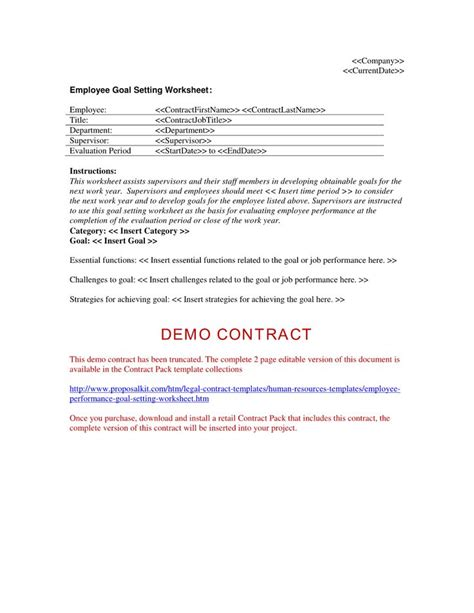 employee goal setting 70 best images about human resources letters forms and