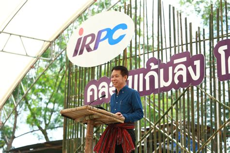 IRPC ประกาศนโยบายต้นแบบจัดงบ 3% ของกำไรสุทธิ เพื่อ CSR ...