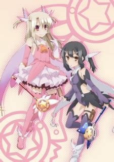 fate anime series episode list fate kaleid liner prisma illya special animeget subbed