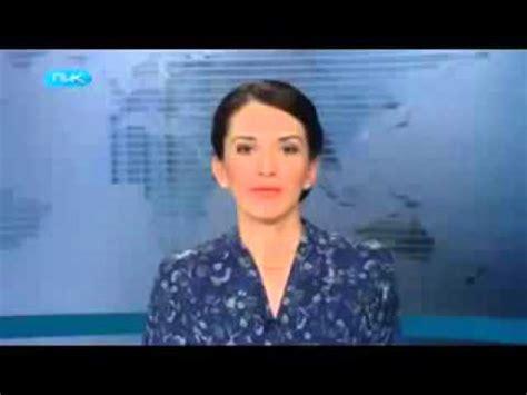 Nibiru!! Russian Tv Showing Two Suns!! Youtube