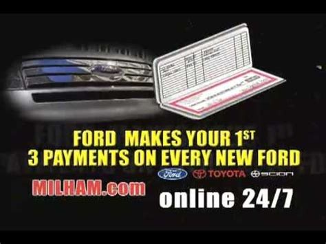 Milham Ford Toyota Scion by Milham Ford Toyota Scion What Your Looking For