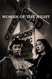 Women of the Night (1948) directed by Kenji Mizoguchi ...