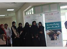 طالبات جامعة عجمان يزرن دار رعاية كبار السن في دبي