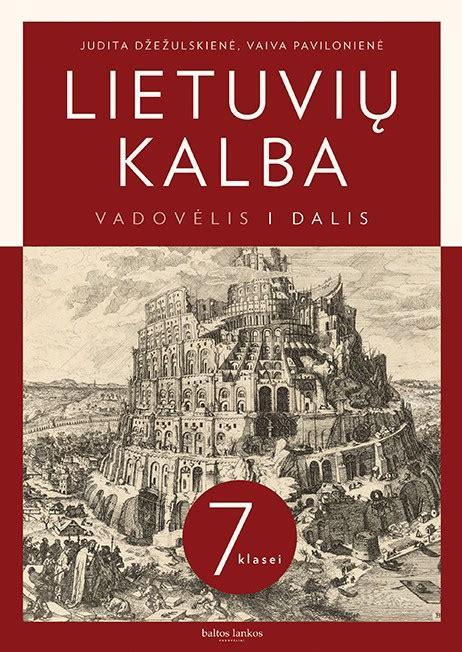 Lietuvių kalba 7 klasei 1 dalis   Knygos.lt
