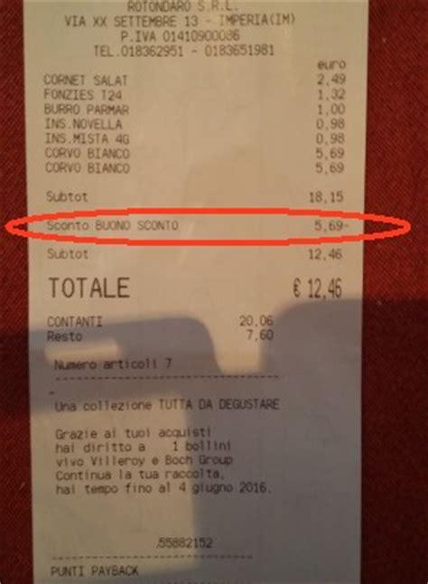 si e carrefour doppio rimborso vino corvo spendi 5 ricevi 10