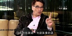 吳孟達為周星馳解釋片場暴君,他是一個很有禮貌的人 - 每日頭條