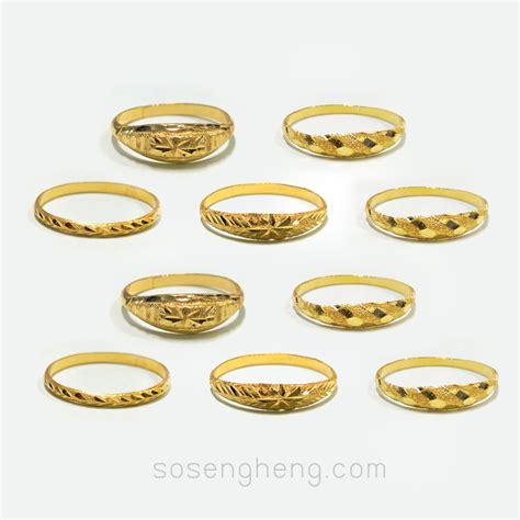 แหวนทอง 1 กรัม และ 0.6 กรัม แจกลูกทีม แจกตัวแทน