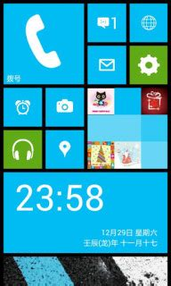 window 8 launcher for android windows launcher 8 android theme htc theme