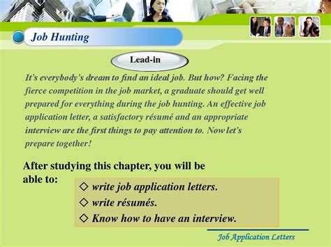 how to write a letter about yourself cover letter 如何写英文求职信 彭炳铭制作 ppt word文档在线阅读与下载 无忧文档 43607
