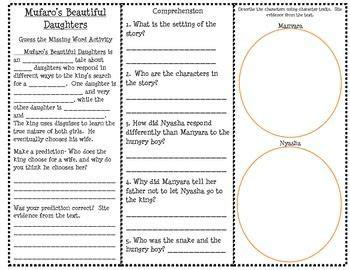 mufaro s beautiful daughters interactive brochure book