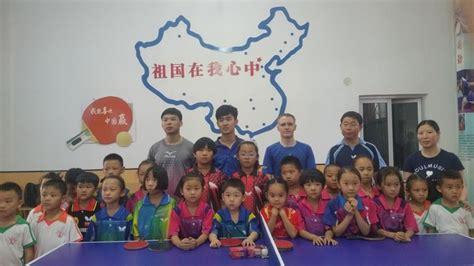 table tennis coach near me hebei zhengding table tennis training base alex table