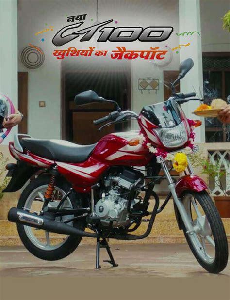 Bajaj Ct100 Modified Bike Images by Bajaj Ct 100 Best 100cc Bikes In India 2016 Bajaj Auto