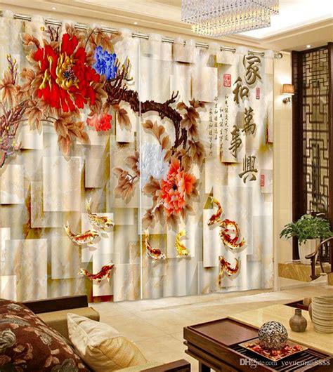 chinese modern window curtain photo  curtains