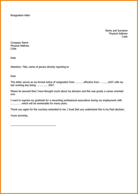 job resignation letter penn working papers