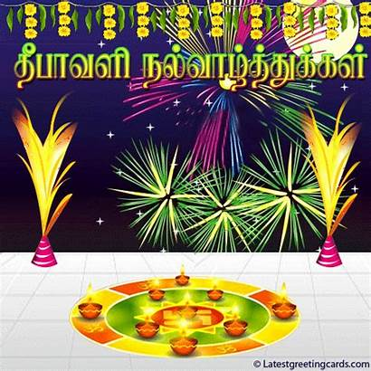 Diwali Tamil Cards Greetings Wishes Card Greeting